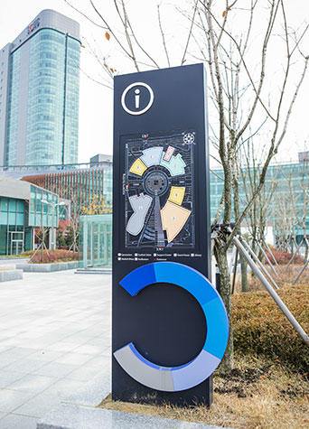 Sign with directions outside Mason Korea Campus
